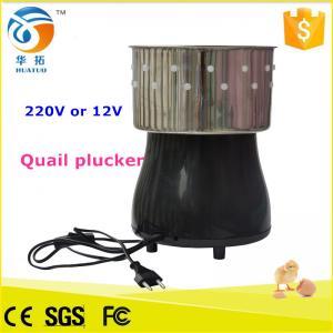 China Mini chicken plucker / quail plucker / duck plucking machine wholesale