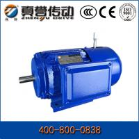 China High Power 3HP Three Phase Generator Electrical Induction Motor CE CCC wholesale
