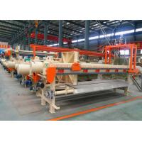 China Auto Chamber Once Open Fully Automatic Filter Press Siemens PLC Control wholesale