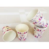 Custom Disposable Espresso Cups / Insulated Takeaway Coffee Cups With Lids