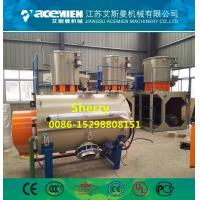 China PVC Pulverizer grinder Machine plastic milling machine grinding machine plastic recycle machinery pvc Pulverizer wholesale