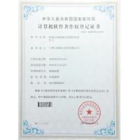 Xiangjing (Shanghai) M&E Technology Co., Ltd Certifications