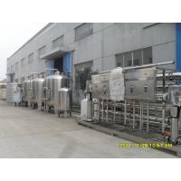 China Food Grade Material Pure Water Process RO Water Purifier Electric Driven wholesale