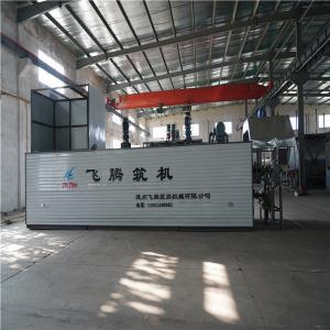 China Customized Color Bitumen Machine Bag Melter 11.9 × 2.2 × 2.55m Dimension wholesale