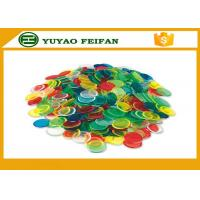 Children Game Custom Plastic Bingo Chips ABS Poker Chips Solid Color 20mm*2mm for sale