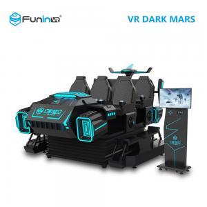 China Interactive 9D Cinema Simulator Motion Car For Kids Games 220V Voltage on sale