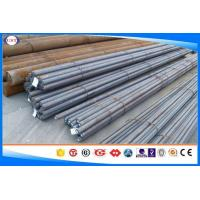 China EN24 Hot Rolled Steel Bar , Casing Hardened Alloy Round Bar Length As Your Request wholesale