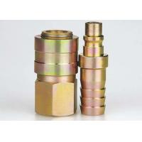 Buy cheap Steel Valve Locking Type Quick Release Pneumatic Connector LSQ-HX In Brass / from wholesalers
