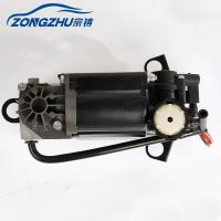 China High Volume WABCO Air Suspension Compressor Pump Aluminium Electric Front For Car wholesale