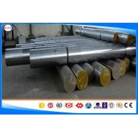 Quality Hot Forged Spring Steel Bar, 51CrV4 / 1.8159 Dia80-1200 Mm Forged Round Bar for sale