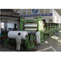 China A4 printing paper, copy paper, writing paper making machine wholesale