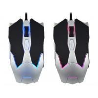 China Colorful LED Wired Gaming Mouse 6D Gaming Mouse 150 Cm Braided Cable wholesale