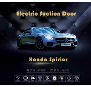 China Honda Spirior 2015 Aftermarket Electric Suction Door Waterproof Car Auto Door Closer wholesale