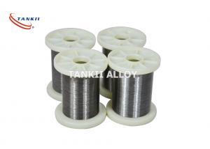 China ISO9001 CN15 NCHW-1 Nicr Alloy Nickel Chromium Alloy wholesale