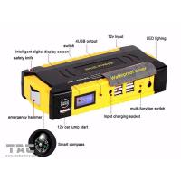 Buy cheap 12000mAh Waterproof Portable Car Jump Starter Lithium Polymer Battery 12V from wholesalers