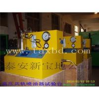 China Common Rail Injector Test Bench XBD-CRI wholesale