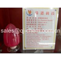 Buy cheap Pigment Red 81 for Offset Ink from wholesalers
