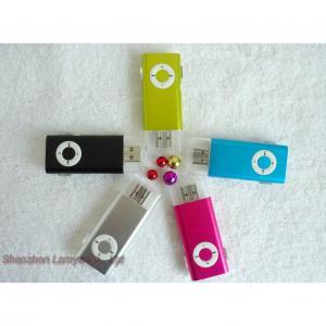 China USB MP3 Player wholesale