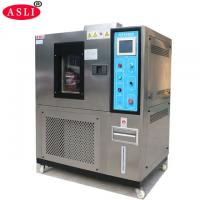 China Fast Change Temperature Humidity Chamber Water Cooling ESS Chamber wholesale