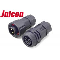 China 20A 3 Pin Waterproof Circular Connectors , M19 IP68 Circular Connectors wholesale