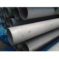 China ASTM A312 TP310S Stainless Steel Seamless Tube DIN 1.4845 Heat-resisting Material wholesale
