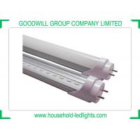 Buy cheap Fluorescent 15W 600mm LED Tube , LED Tube Lamp For Home AC 85 - 265V from wholesalers