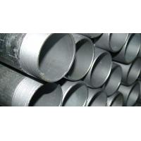 China Seamless Threaded Galvanized Steel Pipe With ASME A106 B Carbon Steel Material wholesale