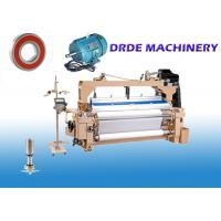 China Cam Shedding 230cm Water Jet Loom Production Mechanical Take - Up System wholesale