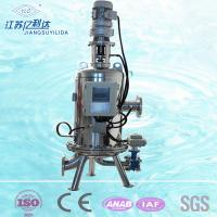 China Stainless Steel Automatic Bachwash Water Filter Welded Mesh Screen Cartridge wholesale