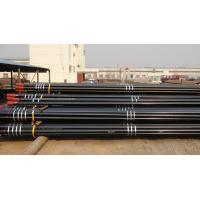 China VM95S    Sour Service grades for tubing and casing are used in wells where H2S is present wholesale