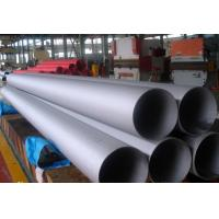 China UNS N08904 Alloy Steel Pipe 904l Stainless Steel Tubing For Chemical / Petroleum wholesale