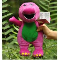 China 25cm Soft Purple Barney Stuffed Cartoon Plush Toys for Collection wholesale