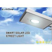 China Outdoor All In One Integrated Motion Sensor Street Lights Energy Saving IP65 Waterproof wholesale