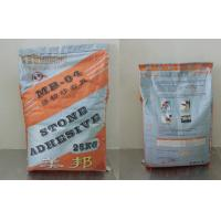 China Concrete Bonding Sandstone Marble Tile Adhesive Waterproof For Outdoor wholesale