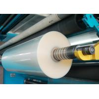 China High Precision Chilled Rolls For Extrusion Laminating Equipment wholesale