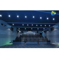 Quality HD 5D Movie Theater With Motion Chairs For Snow Bubble / Lighting / Fog Effects for sale