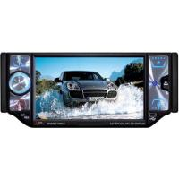 China Built-in 5.0 Inch TFT digital screen car dvd player wholesale