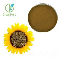 China Sunflower Lecithin Herbal Plant Extract Seed Part 24 Months Shelf Life wholesale