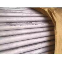 China AISI 316L metric size tubes  1.4404 (X2CrNiMo 17-12-2)  Hydraulic pipe stainless steel ASTM A269/A213 –AISI 316L193. on sale