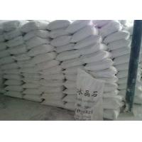 China Na3AlF6 Crystalline Powder Synthetic Cryolite Flux For Aluminum 7784-18-1 wholesale