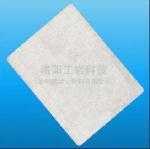 China Health Geotextile wholesale