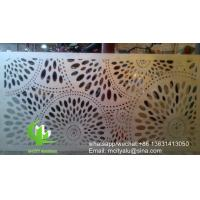 China sunflower laser cutting panel Metal aluminum cladding panel carved panel sheet for facade wholesale