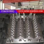 China Customized Design Pet Preform Making Machine Low Noise Servo Motor Type wholesale