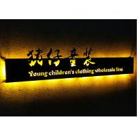 China Wall Mounted LED Directional Signs Indoor Store Logo Metal Signbox with Backlit & Frontlit Lighting wholesale