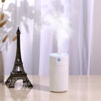Buy cheap Travel Ultrasonic Air Humidifier from wholesalers