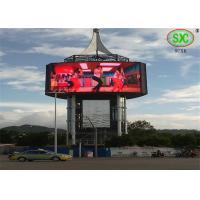 China Outdoor RGB LED Billboards wholesale