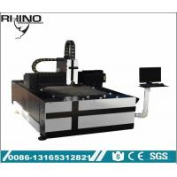 China Small Size Fiber Laser Cutting Equipment Steel / Carbon Steel / Copper Cutting Usage wholesale