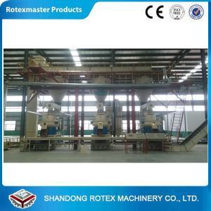 China Rubber Wood , Rice Husk , Pine Wood Pellet Machine / Wood Pellet Maker Machine wholesale