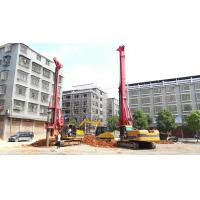 China TR100 Rotary Hydraulic Drilling Rig For Foundation Engineering Max Output Torque 100 KN.M wholesale