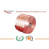 China C1100 Copper-ETP 0.15mm * 300mm Copper Foil Tape for Power Transformer wholesale